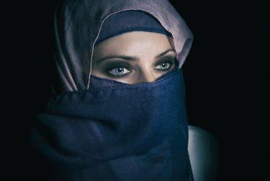 Muslim Last Names (2020)